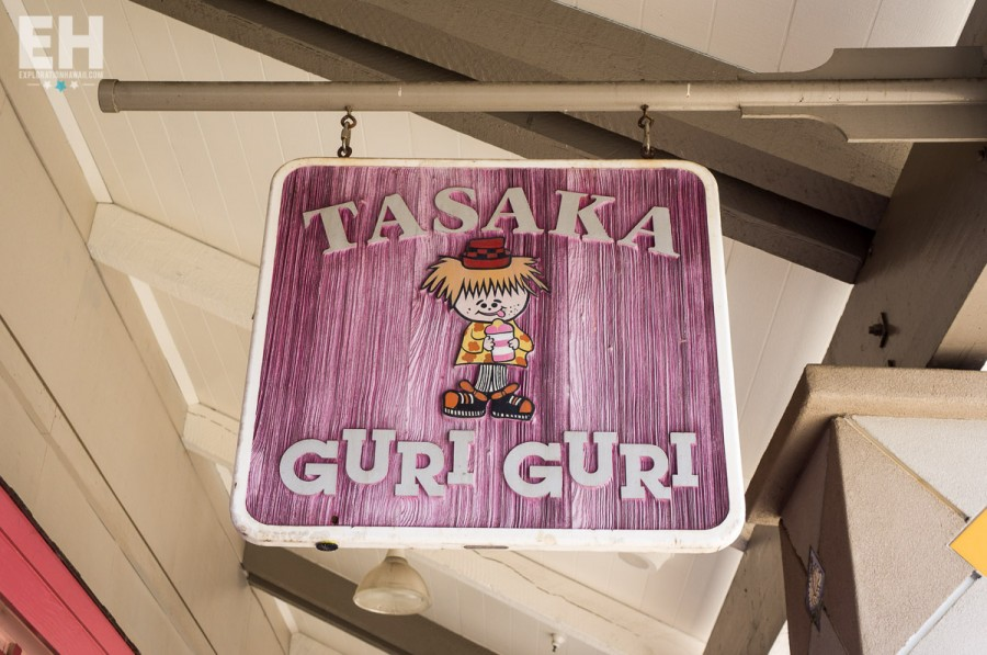 Tasaka Guri Guri Reopens To Long Lines